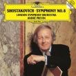 Symphony No.8 : Andre Previn / London Symphony Orchestra (1992)
