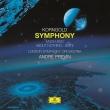 交響曲、組曲『空騒ぎ』より アンドレ・プレヴィン&ロンドン交響楽団