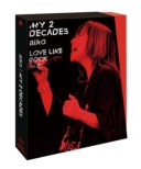 My 2 Decades (Blu-ray)