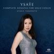 無伴奏ヴァイオリン・ソナタ(全6曲)、未完のソナタ ハ長調 米元響子