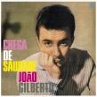 Chega De Saudade (180グラム重量盤レコード/waxtime)