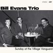 Sunday At The Village Vanguard (180グラム重量盤レコード/Jazz Wax)