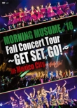 MORNING MUSUME。'18 Fall Concert Tour 〜GET SET, GO!〜in Mexico City