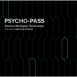 PSYCHO-PASS Sinners of the System Theme songs +Dedicated by Masayuki Nakano
