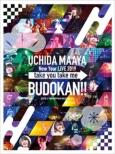 UCHIDA MAAYA New Year LIVE 2019「take you take me BUDOKAN!!」 (Blu-ray)