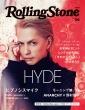 Rolling Stone Japan vol.06 [ネコムック]