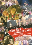 TOUR 1998 TRAVELIN' CAFE