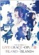NANA MIZUKI LIVE GRACE -OPUS III-×ISLAND×ISLAND+