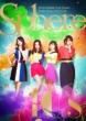 10s 【初回限定盤】(CD+BD+フォトブック)