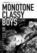 別冊BOYS FILE MONOTONE CLASSY BOYS