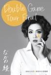 Double Game Tour Final 東京キネマ倶楽部 2018.11.27