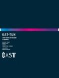 KAT-TUN LIVE TOUR 2018 CAST 【完全生産限定盤】 (2Blu-ray)