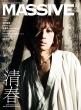 MASSIVE Vol.33 [シンコー・ミュージック・ムック]