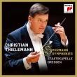 交響曲全集 クリスティアーン・ティーレマン&シュターツカペレ・ドレスデン(2018年東京ライヴ)(2CD)
