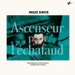 Ascenseur Pour L' echafaud (180グラム重量盤レコード/Pan Am)