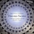 宗教作品集 セバスティアン・ドセ&アンサンブル・コレスポンダンス(2CD+DVD)