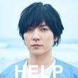 HELP 【初回限定盤】(+DVD)