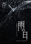 4 Shuunen Oneman Live[ame No Hi] 2018.12.25 Shibuya Www