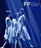 Perfume 7th Tour 2018 「FUTURE POP」 (Blu-ray)