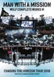 Wolf Complete Works VI -Chasing the Horizon Tour 2018 Tour Final in Hanshin Koshien Stadium-