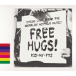 FREE HUGS! 【初回盤B】(+DVD)