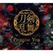 Promise You 【プレス限定盤B】(CD+舞台写真フォトブック)