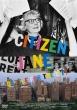 ジェイン・ジェイコブズ ニューヨーク都市計画革命