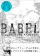 BABEL Higuch Iyuko Artworks 通常版