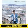 《Loppi・HMV限定 トートバッグ付セット》 Answer 【TYPE B】(+DVD)