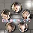 Oh No 懊悩 / ハルウララ 【初回生産限定盤A】(+DVD)