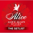 Alice Again Kagiri Naki Chousen -Open Gate-The Setlist
