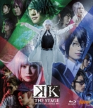 舞台「K RETURN OF KINGS」Blu-ray