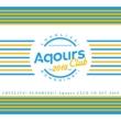 ラブライブ!サンシャイン!! Aqours CLUB CD SET 2019 【期間限定生産盤】
