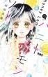 ハニーレモンソーダ 10 りぼんマスコットコミックス