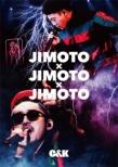 JIMOTO×JIMOTO×JIMOTO 【初回限定盤】