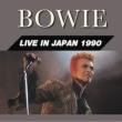Live In Japan 1990 (3CD)