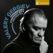交響曲第6番『悲愴』 ワレリー・ゲルギエフ&マリインスキー歌劇場管弦楽団(2010年パリ・ライヴ)