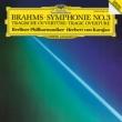 Sym, 3, : Karajan / Bpo (1988)+tragic Overture