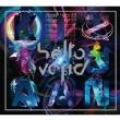《Loppi・HMV・mu-mo限定盤》 hello, world (11CD+DVD)