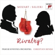 モーツァルト:交響曲第35番『ハフナー』、第38番『プラハ』、サリエリ:歌劇からのシンフォニア集、他 クリスティアン・ベンダ&プラハ・シンフォニア管弦楽団(2CD)