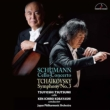 Cello Concerto: 堤剛(Vc)小林研一郎 / 日本po +tchaikovsky: Sym, 3,
