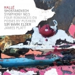 Sym, 5, : Elder / Halle O +pushikin Romances: J.platt(B)