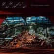 Atlantic Oscillations (12インチシングルレコード)