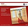 『カルメン』全曲 トマス・ビーチャム&フランス国立放送管弦楽団、ビクトリア・デ・ロス・アンヘレス、ニコライ・ゲッダ、他(1958、59 ステレオ)(3CD)