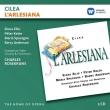 歌劇『アルルの女』全曲 チャールズ・ローズクランズ&ハンガリー国立管弦楽団、ペーテル・ケレン、マリア・スパカーニャ、他(1991 ステレオ)(2CD)