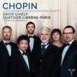 ピアノ協奏曲第1番、第2番(室内楽版)デイヴィッド・ライヴリー(1836年製エラール)、カンビーニ=パリ四重奏団、トマ・ド・ピエルフ
