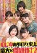 私立恵比寿中学 「EbiTour in タイ-微笑みの国で大爆笑ツアー-」
