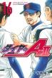 ダイヤのA Act2 16 週刊少年マガジンKC
