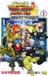 スーパードラゴンボールヒーローズ ユニバースミッション!! 1 ジャンプコミックス