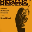 METALLIC MERCEDES 【初回生産限定盤】(+DVD)